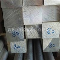 ADC12铝方棒批发价格