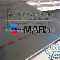 美国进口AA6063铝合金板