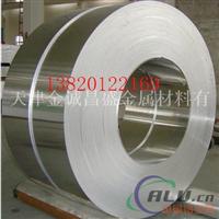 防锈铝板3003铝板