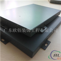 3mm厚造型外墙氟碳漆铝单板
