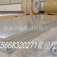 防锈铝板3003 H24保温铝板厂家供