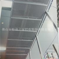 吸音拉网铝单板防潮铝单板供应