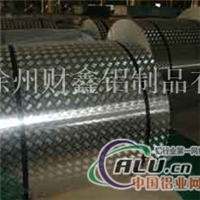 花纹铝卷生产厂 徐州财鑫铝制品