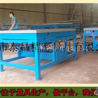 T型槽钳工工作台材质和质量检测