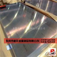 供应1070纯铝板 进口1070纯铝板
