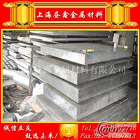 7075高强度铝板 耐磨铝棒
