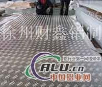 五条筋花纹铝板小五筋花纹板生产