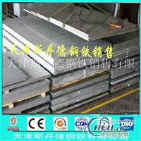 0.5个厚铝板一平方价格