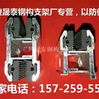 铝合金薄膜压块 光伏板准用型