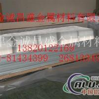 6061超厚铝板3003铝板 花纹铝板