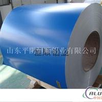彩涂鋁卷生產廠家,山東彩涂鋁卷生產