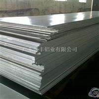 6063铝合金板供应商