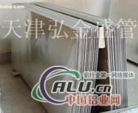 宣城供应氟碳铝板烤漆铝板