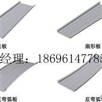 铝镁锰金属屋面厂家金属屋面直供