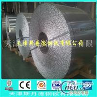 5083防滑压花铝板价格