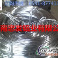 销售铝线 1060纯铝铝线 合金铝线