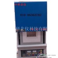 ZK4S1400TP电热高温炉