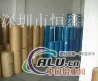 供應PVC膠片,APET環保膠片