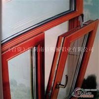 门窗型材招代理 加盟商