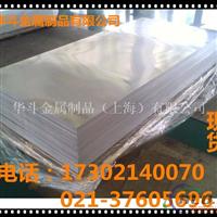 1050A铝板 1A30铝棒含运费