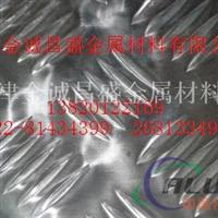 超宽铝板 £¬铝板6061铝板