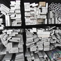 鋁帶    7075 鋁排