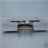 供应铝合金变形缝施工变形缝