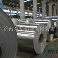 铝卷价格铝卷行情分析铝卷板