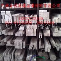 进口铝棒6063铝排