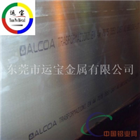 7050超硬铝板介绍