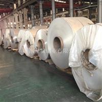 管道保溫鋁卷電廠工地專用鋁卷