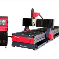 数控铝型材切割机