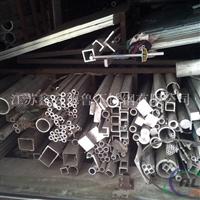 经营进口美铝管