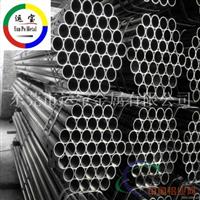 高硬度铝管7a09 7a09铝管材质