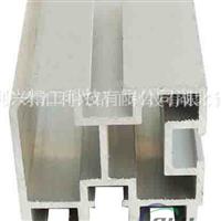 06B链条专项使用插件线导轨铝型材
