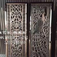 铝门花 铝雕刻门花