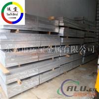 6201铝板是什么价格