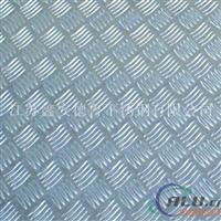 鋁蜂窩鋁板 6061鋁板