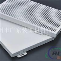 铝单板,幕墙铝单板,造型铝单板