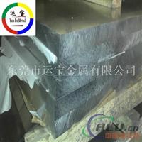 6005铝板是什么价格
