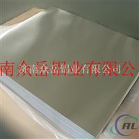 模具铝板应用范围