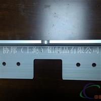 装饰铝合金型材 槽铝 12.614.9