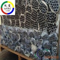 7a09进口高强度铝管