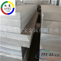 2A01铝板是什么价格