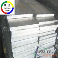 6151铝板是什么价格