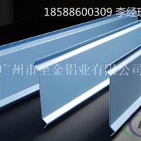 滴水型挂片价格 铝挂片生产厂家