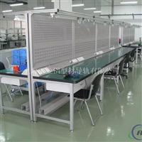输送线滚架,输送线框架,流水线工作台设计生产,铝型材框架专业加工,工业铝型材框架订做