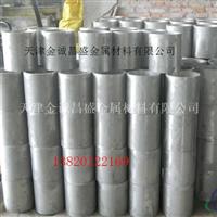 7075无缝铝管,厚壁铝管