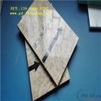 供应合金铝蜂窝板铝蜂窝挂板
