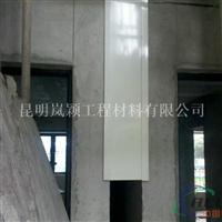 混凝土结构铝合金伸缩缝